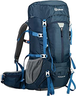 Ubon Ventilated Hiking Backpack 50L Supportive Straps Camping Backpack with Rain Cover