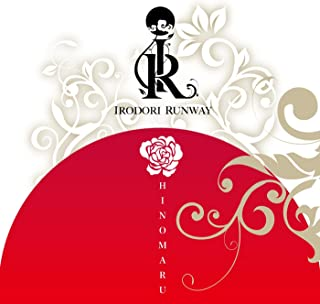 IRODORI RUNWAY -日ノ丸-