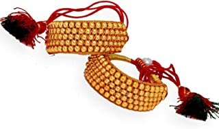 Preyans from Jaipur Mart Women's Golden Beads Bajuband (PHI4gld)