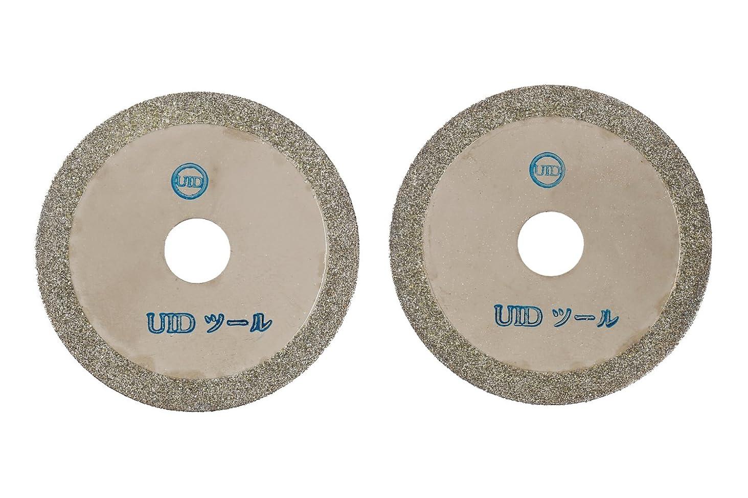 はず流体曖昧なUID 2枚セット ダイヤモンドブレード プロクソン(PROXXON)サーキュラーソーテーブル小型卓上丸鋸盤 互換ダイヤモンドブレード 50mm プリント基板 カーボングラス F.R.P. 等の切断 NO.816