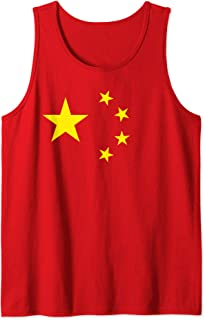China Flag Chinese National Symbol Gift Tank Top