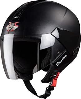 Steelbird SBH-5 7Wings Natural Open Face Helmet with Plain Visor (Medium 580 MM, Natural Black)