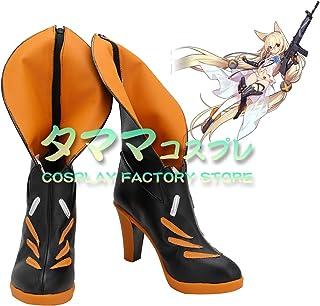 Gr G41 ドールズフロントライン ドルフロ 少女前線 Girls Frontline コスプレ 靴 ブーツ コスプレ靴 cosplay オーダーサイズ/スタイル 製作可能 【タママ】(26cm)