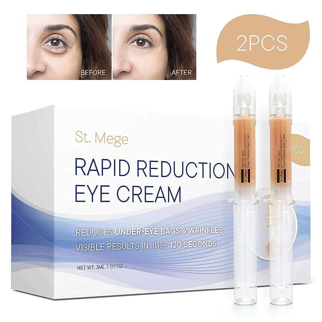 遅れ通知する社説Plexaderm Rapid Reduction Skin Cream スキンクリーム PLUS (並行輸入品)