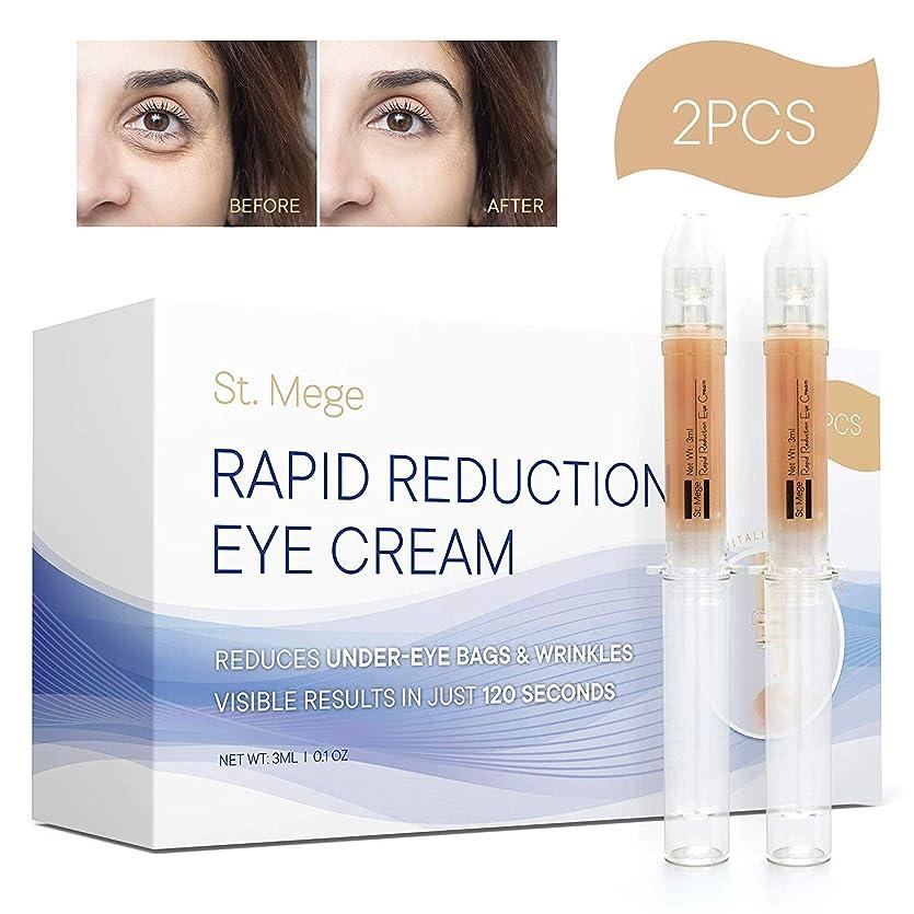 ヘルパー西部割り込みPlexaderm Rapid Reduction Skin Cream スキンクリーム PLUS (並行輸入品)
