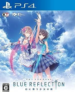 BLUE REFLECTION 幻に舞う少女の剣 - PS4
