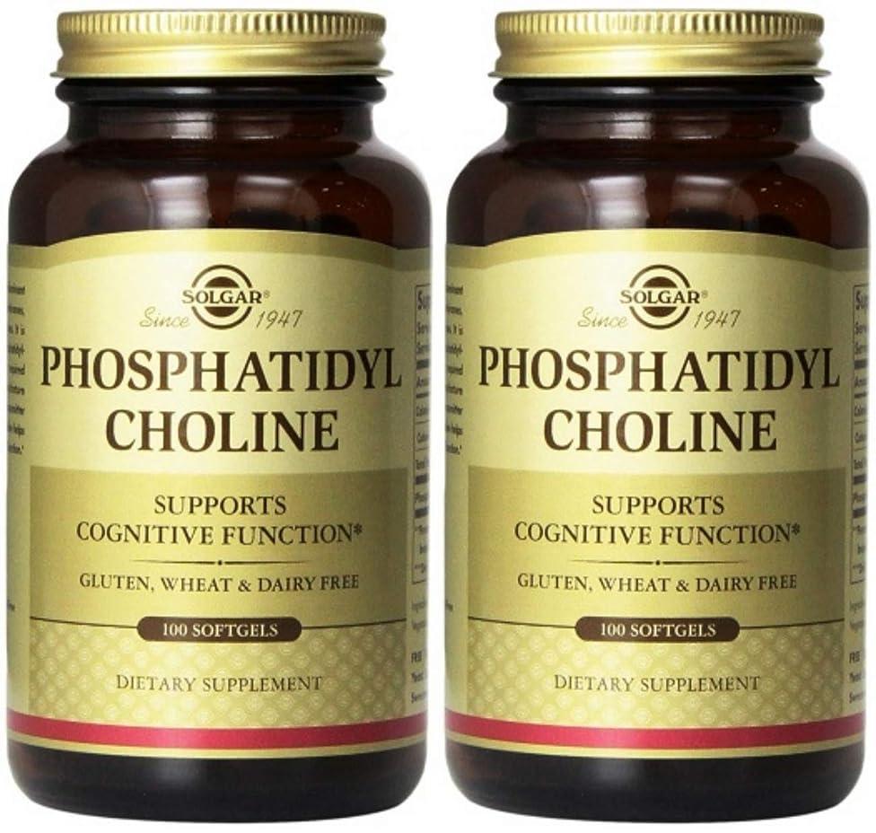 Solgar Phosphatidylcholine 100 Softgels - 2 Bottles