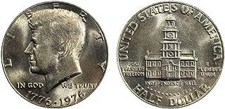 bicentennial half dollar e