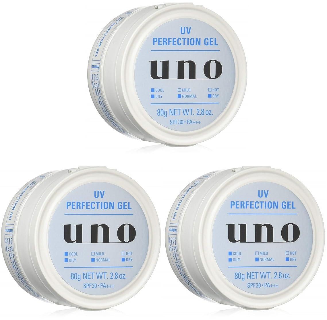集中メッセージビザ【資生堂】ウーノ(uno) UVパーフェクションジェル 80g SPF30/PA+++ ×3個セット