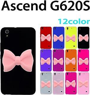 Ascend G620S 用 リボン デコ シリコンケース (全12色) ストロベリピンク 黒色 [ Ascend アセンド G620S ファーウェイ ケース カバー G620S G620S ]