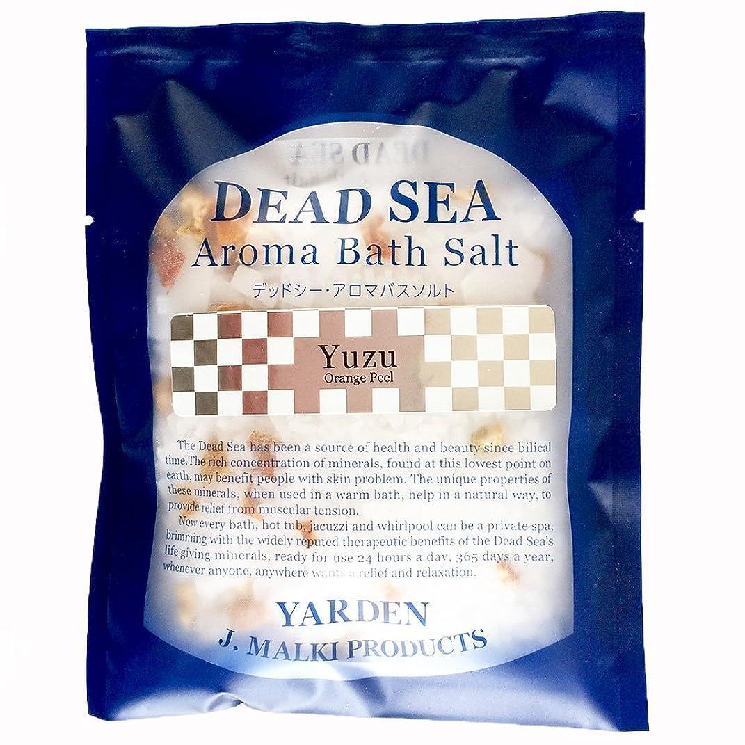 露骨な帰するどこでもデッドシー?アロマバスソルト/ユズ 80g 【DEAD SEA AROMA BATH SALT】死海の塩+精油+ハーブ/入浴剤(入浴用化粧品)【正規販売店】