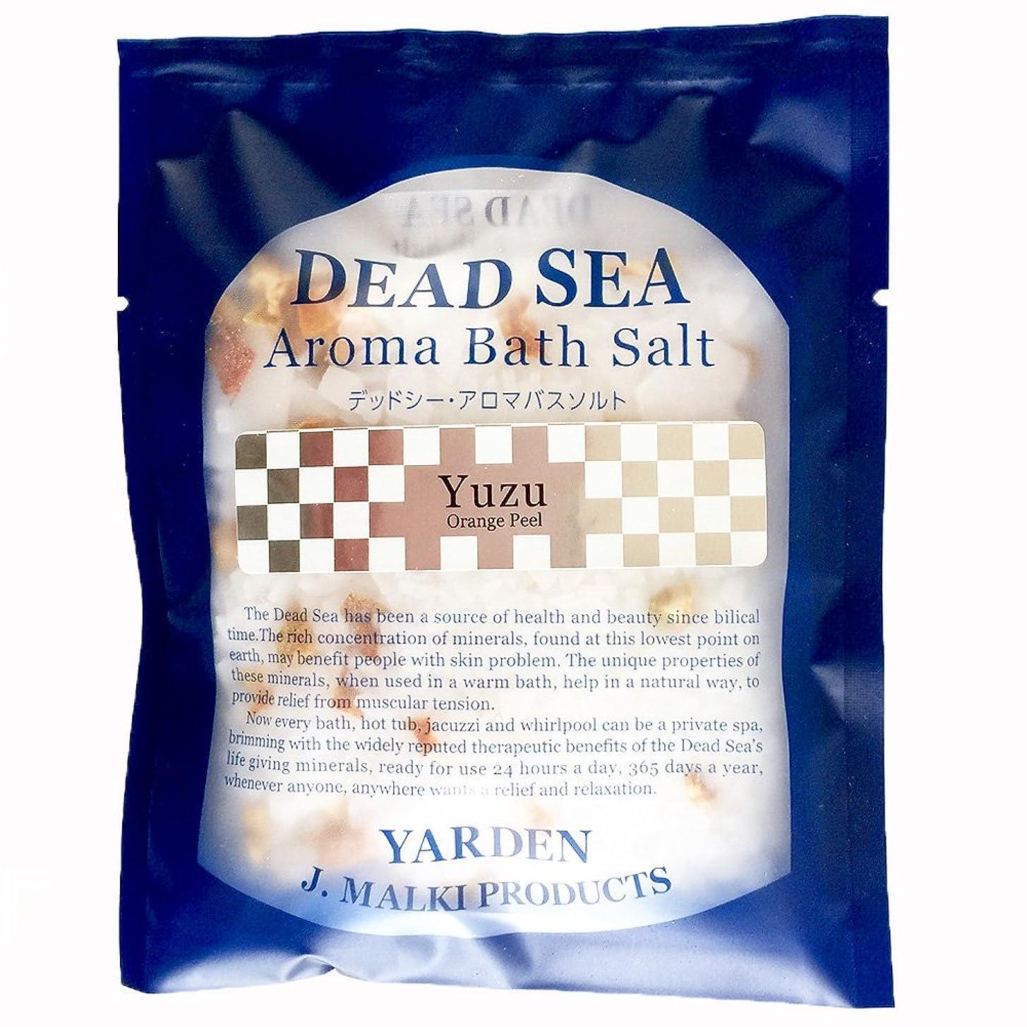 ハウジングペルー本物デッドシー?アロマバスソルト/ユズ 80g 【DEAD SEA AROMA BATH SALT】死海の塩+精油+ハーブ/入浴剤(入浴用化粧品)【正規販売店】