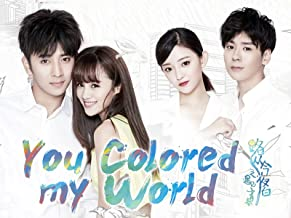 Clip: You Colored My World