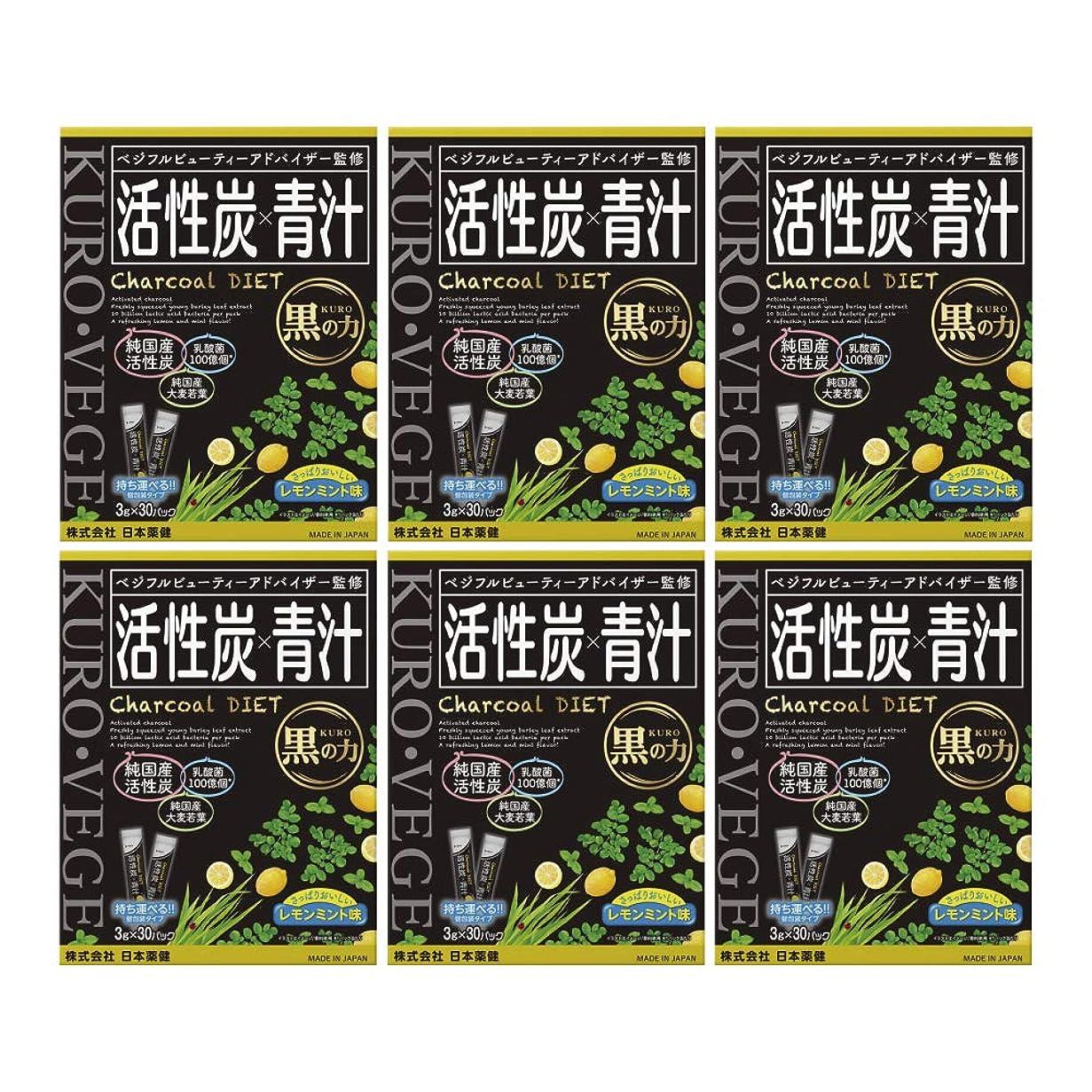 ドキュメンタリースナッチ太陽【6個セット】日本薬健 活性炭×青汁 レモンミント味 30包