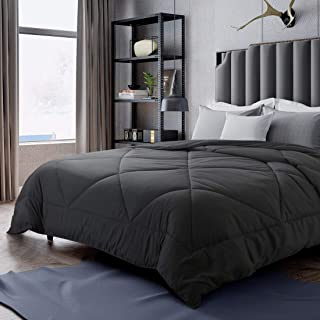INGALIK All-Season Bed Comforter Best Soft Down Alternative Quilted Comforter - Summer Cooling-Machine Washable (Grey, King 90 x 102 inches)
