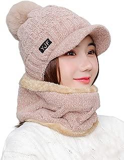 E.Joy Online Men Women Visor Billed Beanie Winter Hat & Cold Weather Hat Fleece Scarf Sets Ear Warmer