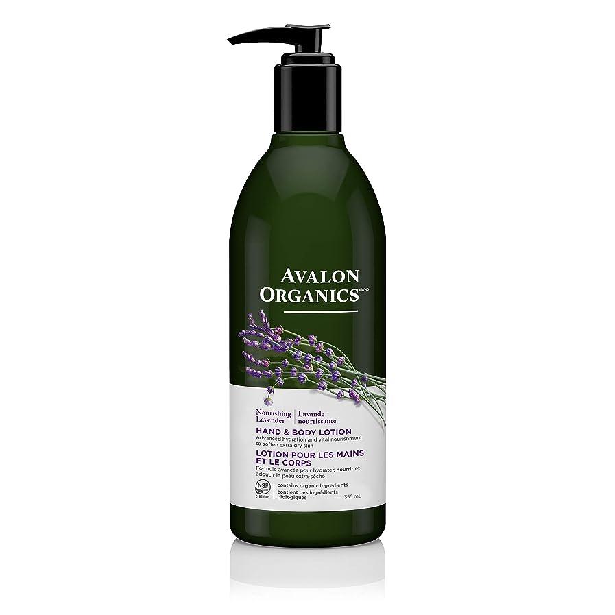 ラバ日テナントAvalon Lavender Hand & Body Lotion 360 ml (並行輸入品)