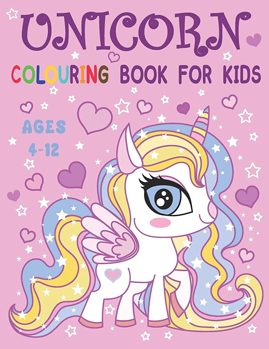 ラケット読書気づかないUnicorn Colouring Book for Kids Ages 4-12: 45 Pages Fun and Cute Colouring book for Girls,  Kids & Toddlers ages 4-8, 5-12 (Unicorn coloring book)