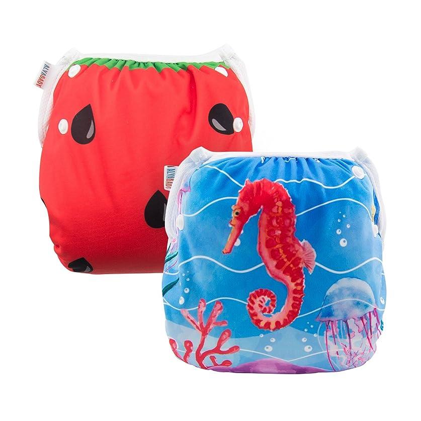爆弾スポーツ迷路ALVABABY 水泳用おむつ 2枚パック フリーサイズ 再利用可能 洗濯可能 0-36月齢 (女児)