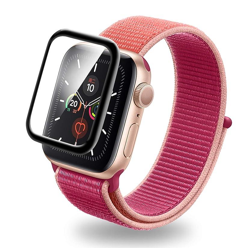 生きる剣関係ALLFUN Watch Series 4 / Watch Series 5 ガラスフィルム 44mm 超薄0.33mm 9H硬度 透過率99% Apple Watch 4 フィルム 自動吸着 防指紋 耐衝撃 アップルウォッチ シリーズ 5 保護フィルム