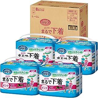 【ケース販売】リリーフ パンツタイプ 超うす型まるで下着ピンク L~LL 52枚(13枚×4)
