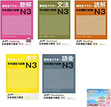 New Kanzen Master N3 JLPT for Learning Japanese 5 Books Set , Kanji , Grammar , Vocabulary , Listening & Reading Comprehension , Original Sticky Notes