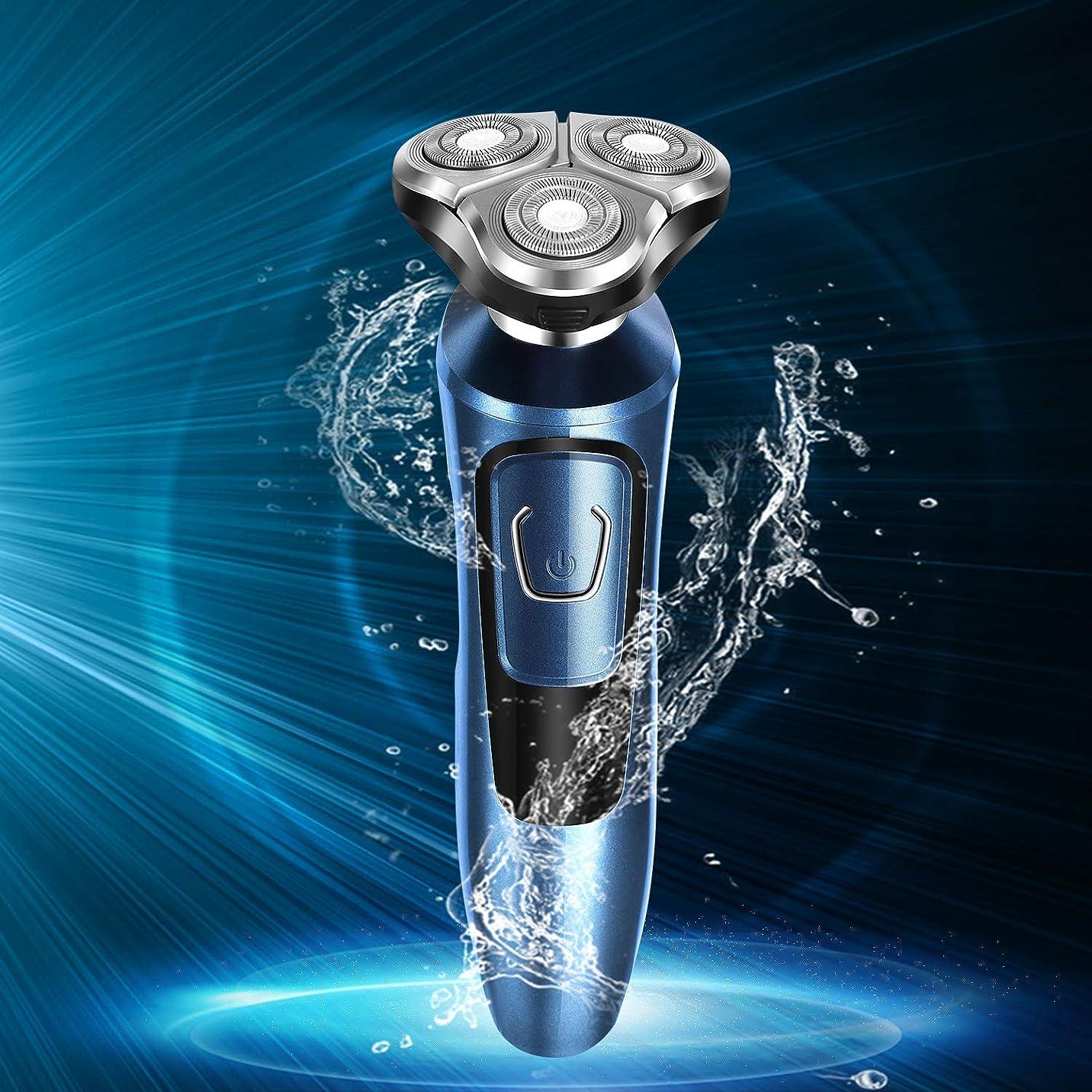 改修する回復する観察シェーバー 電動シェーバー メンズ 電気シェーバー 髭剃り USB充電式 1台3役 3枚刃 回転式 LEDディスプレイ IPX7防水 水洗可能 3D鼻毛カッター トリマー 洗顔ブラシ付き 多機能 安全ロック機能付き