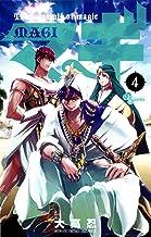 マギ(4) (少年サンデーコミックス)