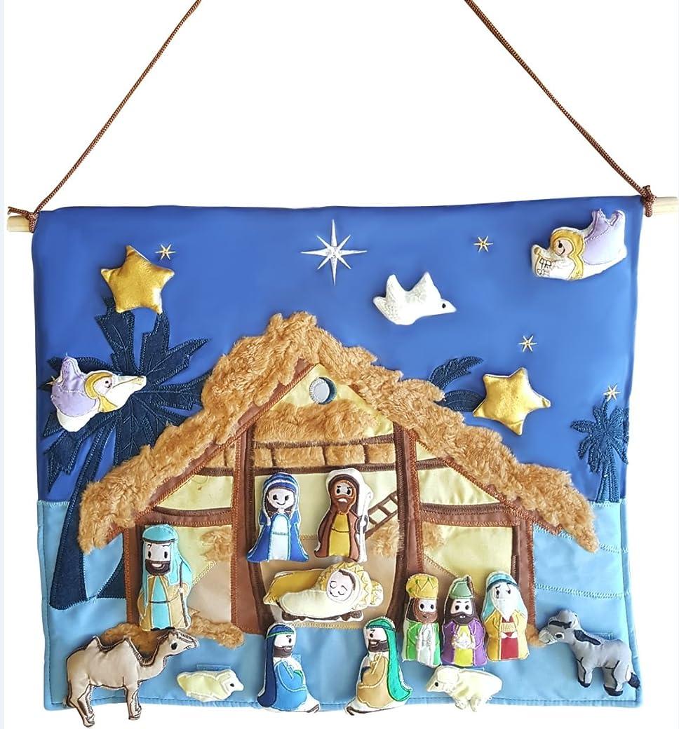 実験トラック神秘Christmas Nativity Set - Interactive Fabric Nativity Scene Wall Hanging with Plush Moveable Figures by Mistletoe Mill