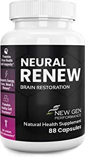 Advanced Nootropics Brain Supplement - Health, Energy, Mood, Focus, Memory - Extra Strength Brain Booster Increases Dopamine For Well Being - Anti-inflammatory, Anti-oxidant To Reverse Mental Aging