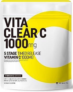 ビタクリアC 高濃度 ビタミンC サプリメント 1,000mg配合 医師監修 リポソームビタミンC 国内製造 90粒入