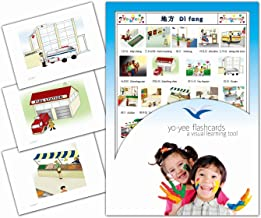 Yo-Yee Flashcards - Locations and Places Around Town Flashcards in Chinese - Traditional & Simplified Characters - Vocabulary Picture Cards for Toddlers, Kids, Children and Adults