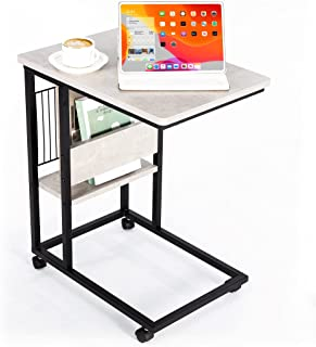 JJS Side End C Table with Magazine Holder for Sofa,...