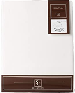 【正規品】Sealy(シーリー) ボックスシーツ シグノ ホワイト シングル 厚さ48cmタイプ 綿100% フランス綾織 日本製