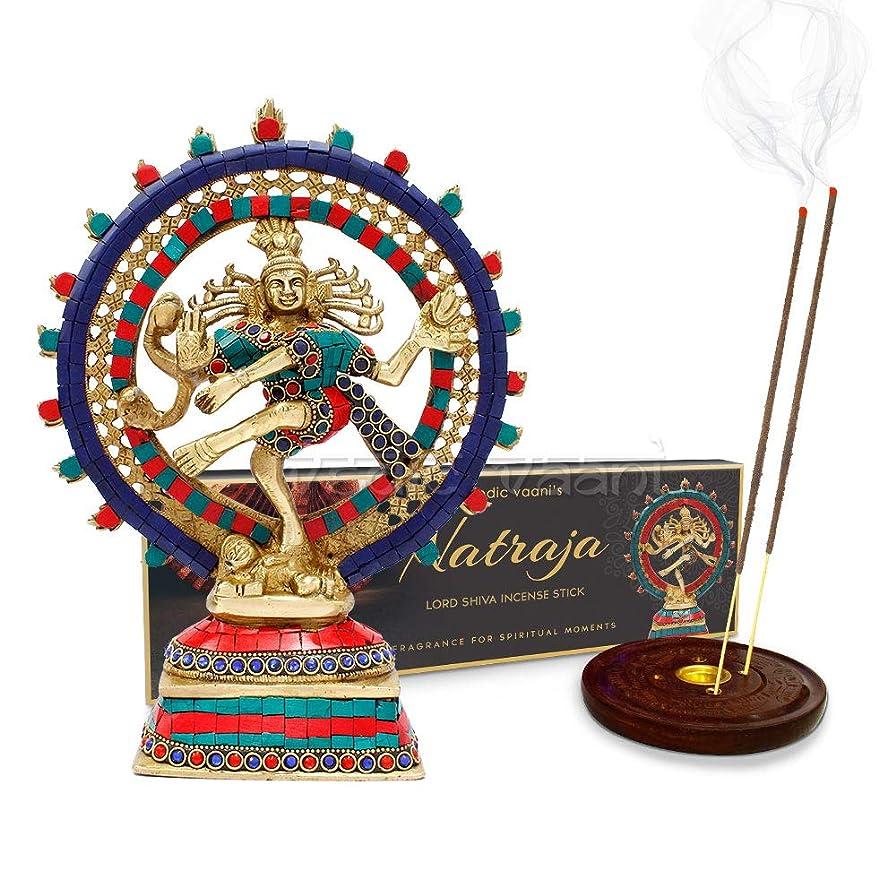 スコットランド人母音ミシンVedic Vaani Dancing Lord Shiva Natraj Murti Idol with Natraj お香スティック