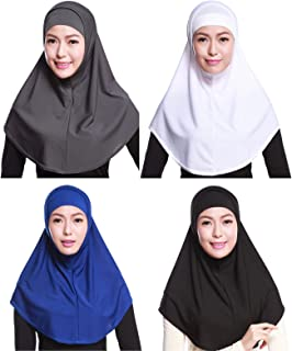 GladThink 4 X Full Cover Womens Muslim 2 Pieces Hijab Caps Islamic Scarfs