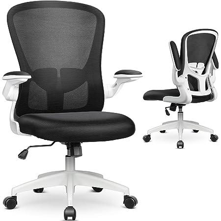 MFAVOUR 椅子 オフィスチェア デスクチェア パソコンチェア テレワーク メッシュ 跳ね上げ式アームレスト 通気性 静音キャスター 無段階昇降 360度回転 ロッキング機能 ワークチェア 白 ホワイト white