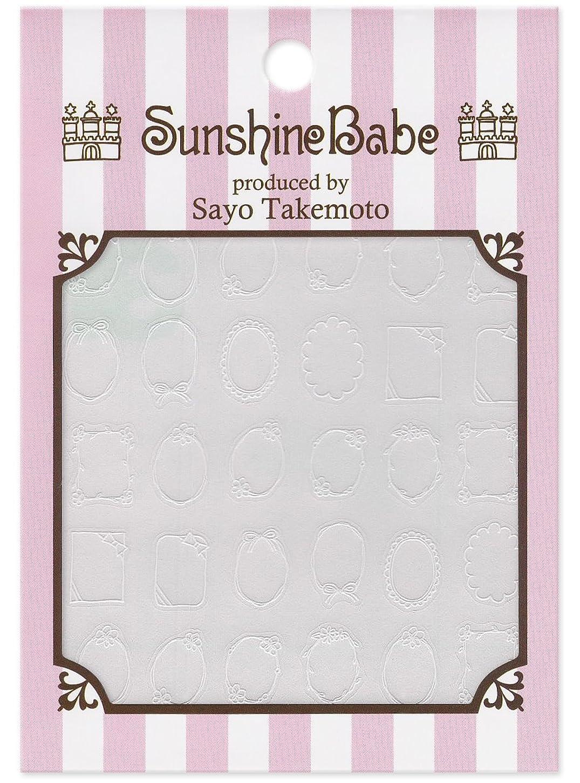 繁殖リラックス側面サンシャインベビー ネイルシール Sayo Style 手描きフレーム(ホワイト)