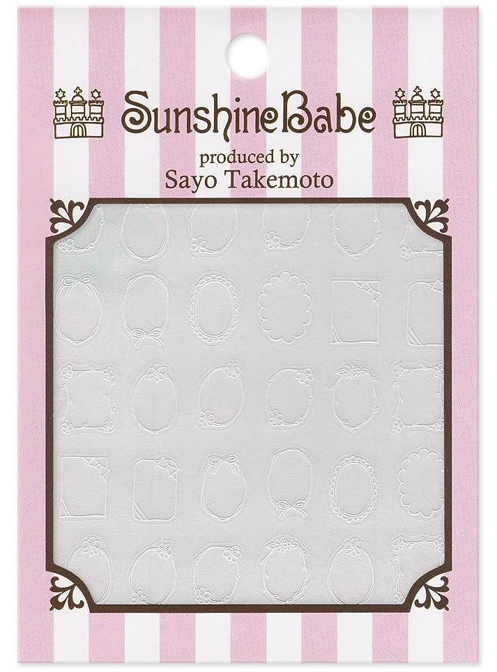奇跡王位スラックサンシャインベビー ネイルシール Sayo Style 手描きフレーム(ホワイト)