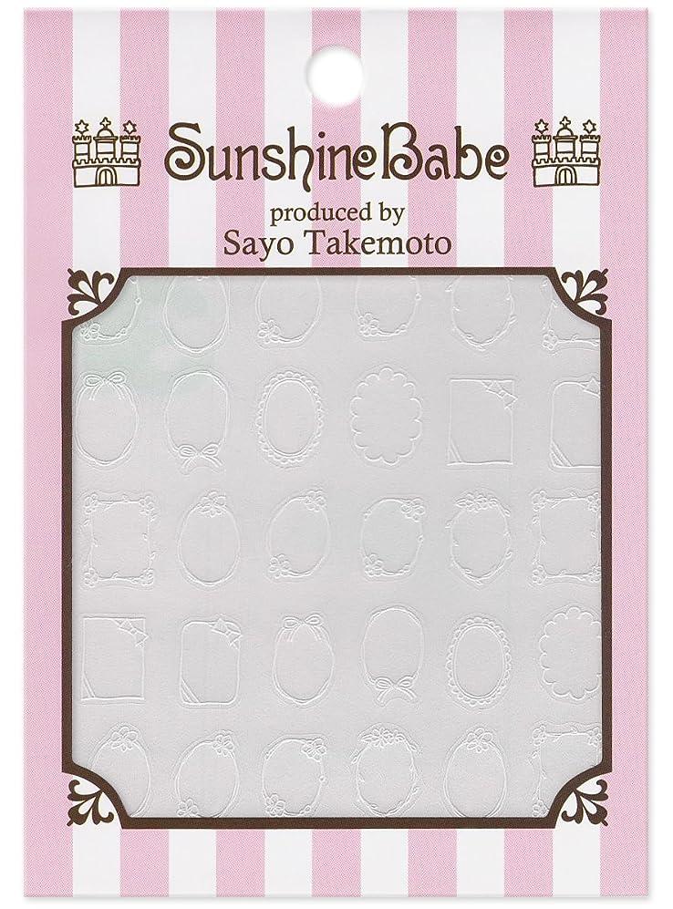 克服するオーナーこするサンシャインベビー ネイルシール Sayo Style 手描きフレーム(ホワイト)