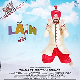 Best challa pakistani song Reviews