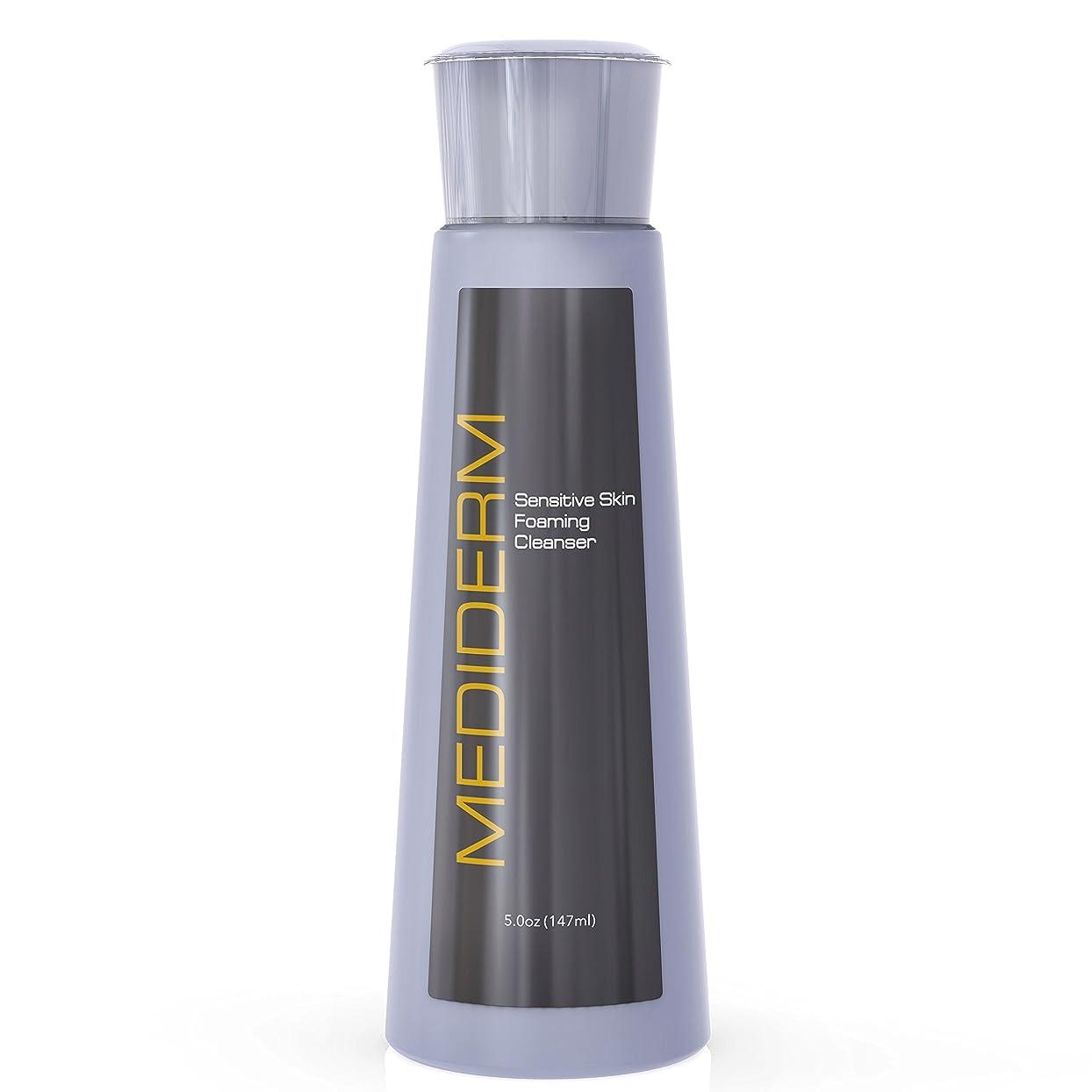 醸造所一般的な実質的MediDermフェイシャルフォーミングクレンザー、敏感肌、穏やかなフェイスウォッシュが不純物を除去し、栄養を与え、男性と女性のスキンを保護します。 7オンス