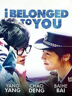 I Belonged to You
