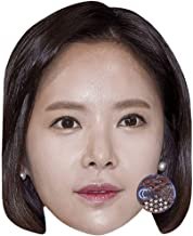Hwang Jung Eum (Earings) Celebrity Mask, Card Face and Fancy Dress Mask