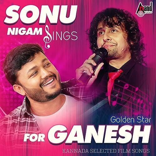 sonu nigam and shreya ghoshal kannada songs list free download