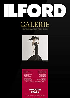 Ilford Galerie Prestige Smooth Pearl 310G - Pack de 25 Hojas de Papel A4, Color Blanco