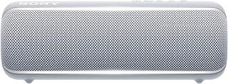 ソニー SONY ワイヤレスポータブルスピーカー SRS-XB22  :  防水 / 防塵 / 防錆 / Bluetooth /  重低音モデル 最大12時間連続再生 2019年モデル グレー  SRS-XB22 H