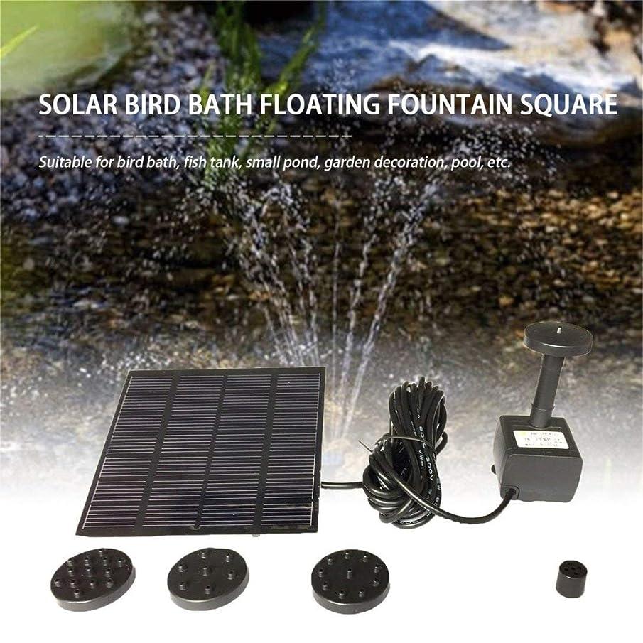 廃棄するに眼Swiftgood 方法正方形の形の太陽電池パネルの水ポンプのキットの噴水のプールの庭の池の浸水許容の水まきの鳥の浴タンクセット