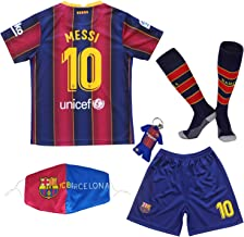 Amazon Com Lionel Messi Jersey