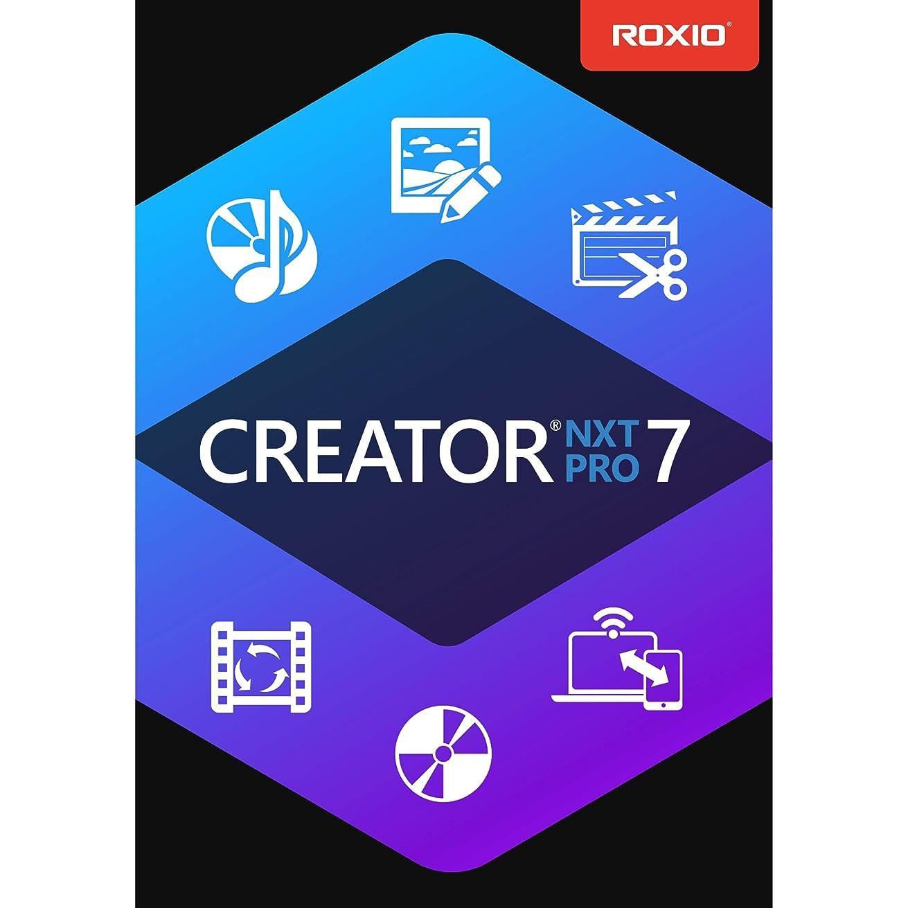 一般化する名目上の成功するRoxio Creator NXT Pro 7|ダウンロード版